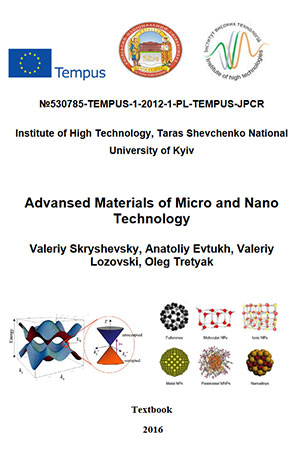 Advansed Materials of Micro & Nano Technology